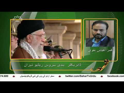 [25Oct2017] امام علی ملیٹری یونیورسٹی میں سالانہ پاسنگ آؤٹ پریڈ سے رہبر
