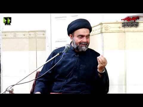 [2] Topic: سفر معرفت    Moulana Muhammad Ali Naqvi - Muharram 1439/2017 - Urdu