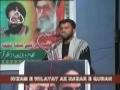 Labbaik Khamenei Labbaik Khamenei - Tarana By Ali Safdar - Live 2007 - Urdu