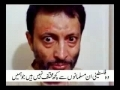 Let us Discuss - Mr. Ali RAZA Mehdavi - What is truth what is not - Urdu