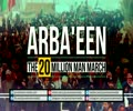 ARBA\'EEN: The 20 Million Man March | English