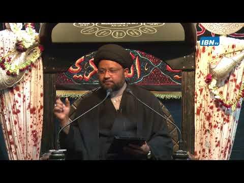 10 Majlis Moharram 1438 Hijari 2016 Topic: Leadership in Islam By Allama Syed Mohammad Fayyaz Baqir - Urdu