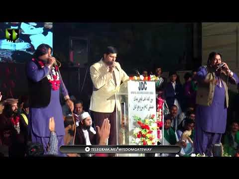 Amanat Ali Khan, Hasanain Abbas, Ghulam Abbas | Qoumi Milad-e-Mustafa saww Conference - 1439/2017 - Urdu
