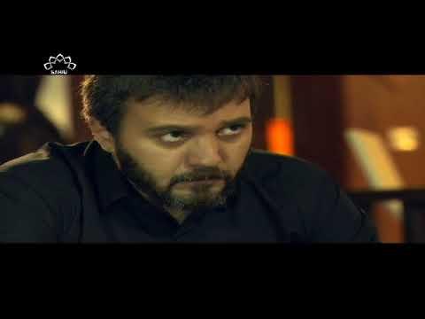 [ Irani Drama Serial ] Mekayel | میکائیل - Episode 05 | SaharTv - Urdu