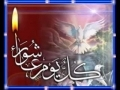 8 سوگواری حیوانات Stories from the book of Ayatullah Dastaghaib - Persian