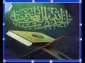 7 روشنایی شمع دوام می یابد Stories from the book of Ayatullah Dastaghaib - Persian