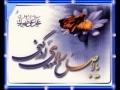 4 (دادرسی حضرت حجة (عج Stories from the book of Ayatullah Dastaghaib - Persian
