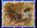 3 دادرسی از محتضر Stories from the book of Ayatullah Dastaghaib - Persian