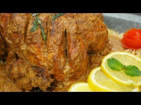 Quick Recipes - Murgh Musalam Recipe - English Urdu