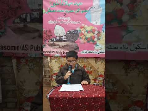 [Unity Week at MPS Badah] Rasullulah- M.Hassan Mehdi-English