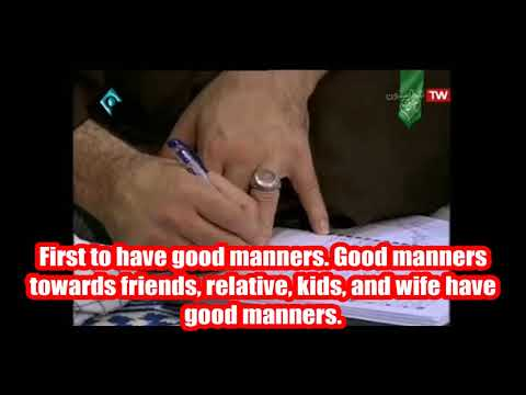 HADITH-ENTER PARADISE BY IMAM KHAMENEI - Farsi sub English