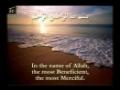 ZIYARAT IMAM AL-MEHDI  AJ-ENGLISH SUBTITLES