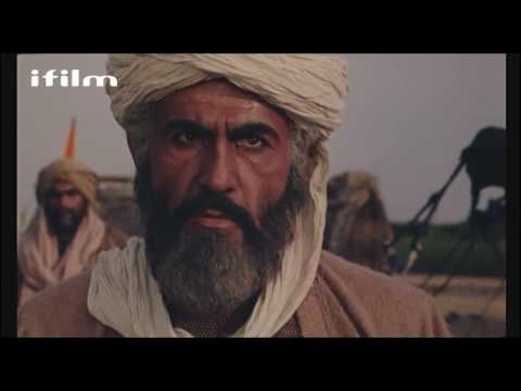 [21] Imam Ali (as) - Shaheed e Kufa - English