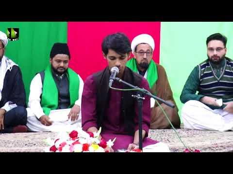 [ Jashan-e-Masoomeen (A.S) ] Manqabat : Br. Muslim Zaidi | 30-December-2017 - Urdu