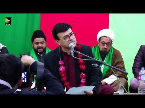 [ Jashan-e-Masoomeen (A.S) ] Manqabat : Janab Samar Hasanain | 30-December-2017 - Urdu