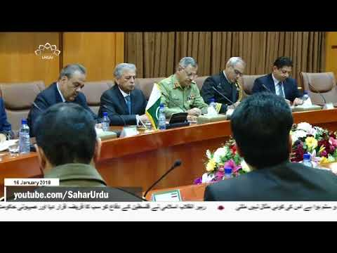 [16Jan2018] دفاعی تعاون میں توسیع پر تہران اور اسلام آباد کی تاکید  - Urdu