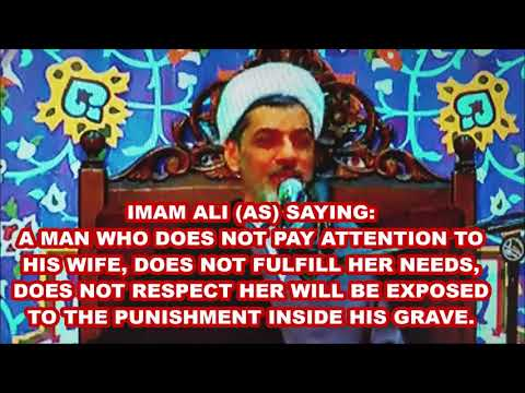 NICE GIFT FOR WIFE FROM A BELIEVER-HADITH IMAM ALI (AS)- Farsi sub English