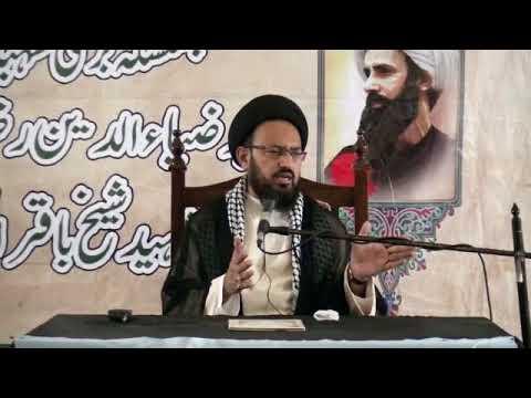 [ YAD -E- SHOHADA SEMINAR ] Topic : Muwahhid Insan ki Alamaat   H.I Sadiq Raza Taqvi - 19-January-2018 - Urdu