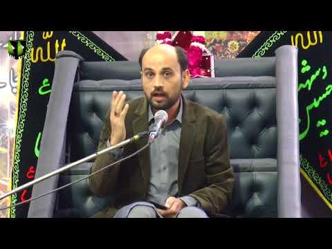 [5th Majlis-e-Barsi] Shaheed Ustad Sibte Jafar Zaidi   Salam: Janab Mir Takallum - 20January2018 - Urdu