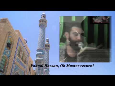 Without you Oh Imam Zaman - Javad Moghadam | Farsi Sub English