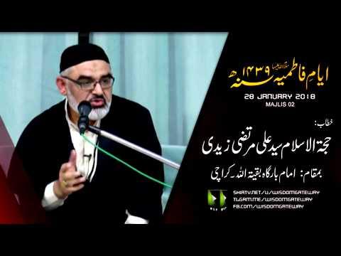 [Majlis 2] Khitaab: H.I Syed Ali Murtaza Zaidi    Ayaam-e-Fatimiya (sa) 1439/2018
