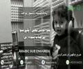 AYYAM E FATIMA A.S 2018 - EXCLUSIVE Noha    ایام فاطمیه   دلسوز  نوحہ   میراکوئی نہیں آ�