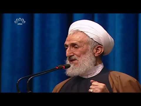 [09 Feb 2017] Tehran Friday Prayers - حجۃ الاسلام صدیقی   خطبہ مرکزی نماز جمعہ - Urd