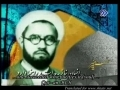 English Translated - Shaheed Motahhari - Man in need of Divine Guidance - Persian