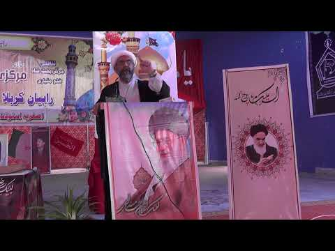 [47th Convention of ASO] Karbalai aur Muntazari Akhlaq- HIWM M.Asghar Shaheedi-Urdu