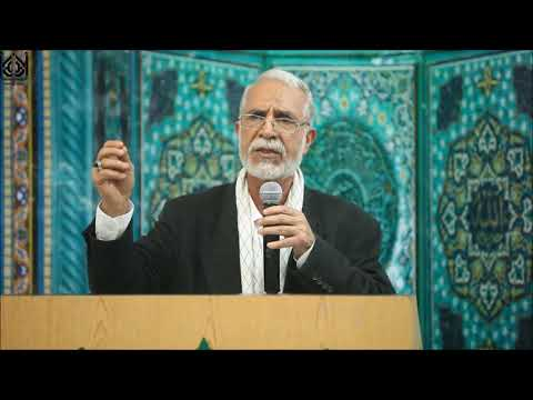 39th Anniversary of The Islamic Revolution | Topic:Governance of the jurist | English