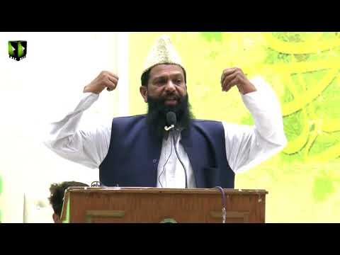 [Youm e Mustafa (saww)] Speech : Qazi Ahmed Noorani | Federal Urdu University Karachi - Urdu