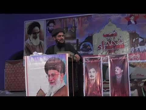 [47th Rahiyan Karballa o Ashiqan Mehdi Convention by ASO] Shahdat Molana Urooj Zaidi - Urdu