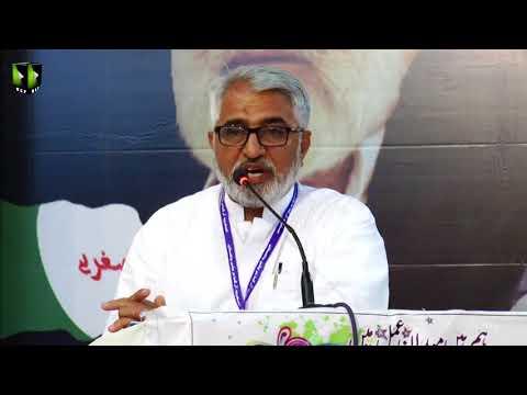 [Wilayat-e-Haq Convention 2018] Speech: Janab Ghulam Shabir Samro | Asgharia Org. Pak - Sindhi