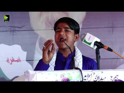 [Wilayat-e-Haq Convention 2018] یوم یعسوب الدین | Manqabat: Br. Sajjad Asghari |Asgharia Org. Pak - Sindhi