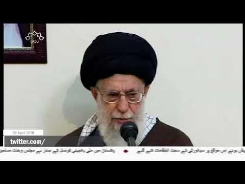 [09APR2018] اسلام اور اسلامی جمہوریہ کے اہداف پر حکام کی ثابت قدمی پر رہ