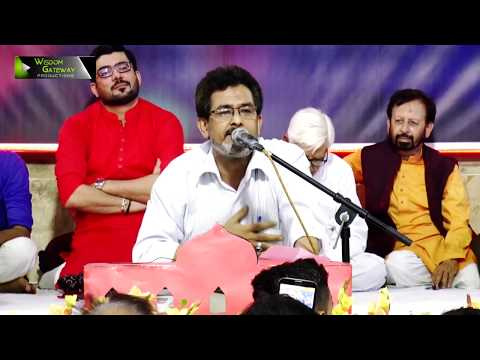 [Bazm-e-Syed-us-Shouda] 2nd Mah-e-Shaban 1439/2018 | Janab Siraj Haider | IRC Karachi - Urdu