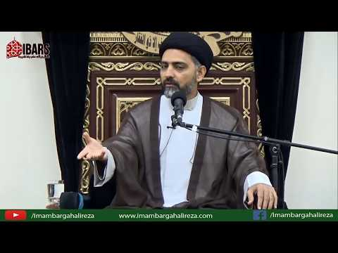 3rd Shaban 1439 Hijari 19th April 2018 Wiladat of Hazrat Imam Hussain a.s By H I Nusrat Abbas Bukhari - Urdu