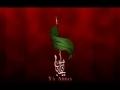 Babul Hawaij Haider da Laal - Hazrat Abbas Noha - Punjabi
