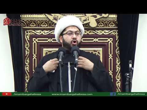 7th Rabiul Awwal 1439 Hijari 2018 - Majlis e Shahadat Imam Hasan Askari (A.S) By Maulana Sajid Hussain Vakil - U