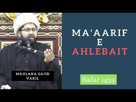 Majlis 25th Safar 1439 Hijari 2017-18 Topic: Ma\'aarif e Ahlebait (A.S) By Maulana Sajid Hussain Vakil - Urdu