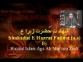 10th May 2009  شھاد تِ حضرت زہرا ع  Shahadat E Hazrat Fatima by HI Aga Ali Murtaza Zaidi - Urdu