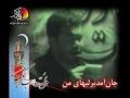 Be Sar Amad - Haider Haider - Haj Mahmood Karimi - Persian
