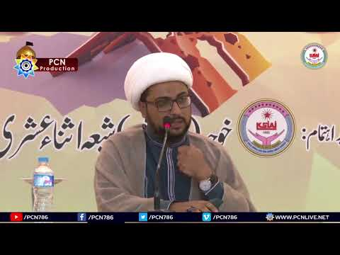 Seminar 5th Ramzan 1439 Hijari 21st May 2018 Topic: Eiman ki Kamzori kay Asbaab By H IMujtaba Jivani - Urdu