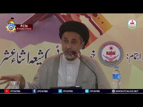 Seminar 4th Ramzan 1439 Hijari 20th May 2018 Topic: Quran kaisay parha Jaye? By H I Syed Haider Naqvi(جامعہ ب�