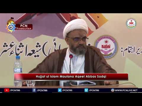 Seminar 12th Ramzan 1439 Hijari 28th May 2018 Topic: Ehsas e Zimmedari, Intezar e Imam (as) kay Taqazay By H I A
