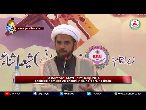 Seminar 13th Ramzan 1439 Hijari 29th May 2018 Topic: Kya Qabr mai sab ko jana hai By H Islam Mustafa Vakil - Urdu