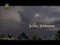 Movie - Prophet Yousef - Episode 18 - Persian sub English