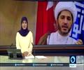 [07 June 2018] Amnesty intl. calls for release of Bahrain opposition leader - English