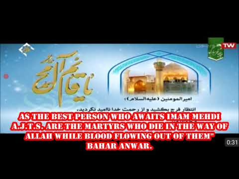 WAITING FOR IMAM MEHDI a.j.f.s.