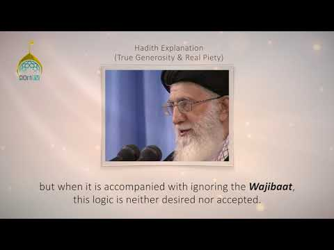 [58] Hadith Explanation by Imam Khamenei | True Generosity & Real Piety | Farsi sub English